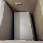 Der erste Blick in den Karton